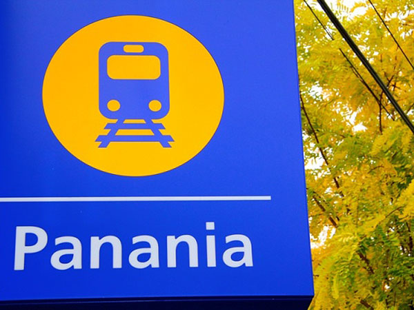Panania Railway Station Sign